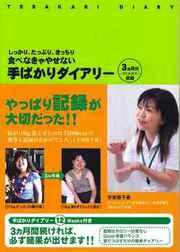 anohito_001_uehara_chiharu3.jpg