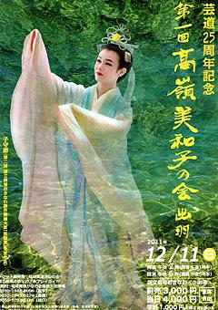 2011-12-11_001.jpg